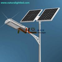 solar street light news 30w