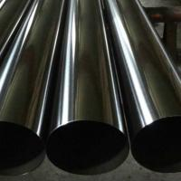 GB standard duplex stainless steel pipe a790 s32760 / hot rolled seamless tube