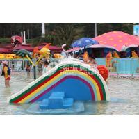 Small Rainbow Bridge Slide, Children Water Park Slide of Small Waterpark for Kids