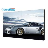 3*3 High Brightness Video Wall Panels / Advertising Video Wall Digital Signage Display Easy Installation