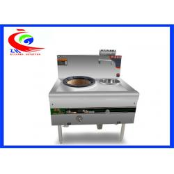 China Chinese Cooking Equipment gas cookers commercial Gas Cooking Stoves 1 burners 1 spare water pot with cabinet on sale
