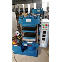 Electric Heating Rubber Testing Instruments Flat Plate Vulcanization Machine