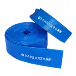 China blue 3bar PVC lay flat discharge hose on sale