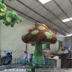 China Outdoor Artificial Grass Garden Plants Boxwood Sculpture Mushroom Green Sculpture on sale