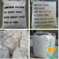 ammonium chloride industry grade