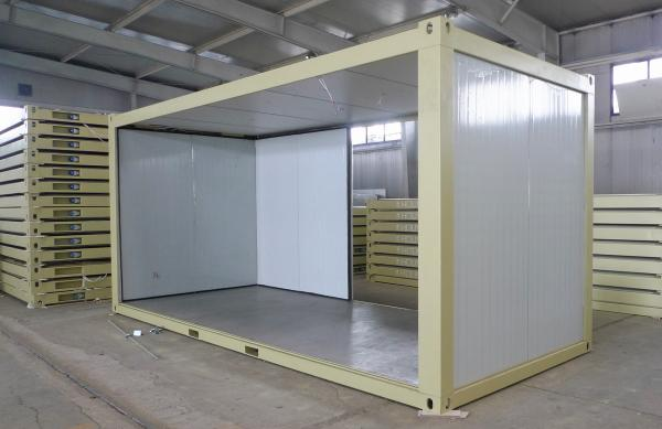 Prefab Cold Store Mail: Prefab Container House For Cold Area
