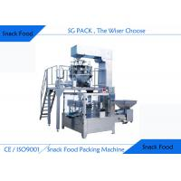Easy Operating Dry Fruit Packaging Machine Autobag Feeding For Dried Dates