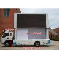 High definition DIP two basic color mobile led display with vertical scrolling