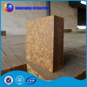 Thermal Resistant Refractory Products Silica Mullite Brick For Cement Kiln