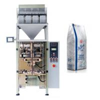 grains/rice weighing and packaging machinery