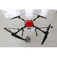 16L Plant Agricultural Protection UAV Sales Plant Protection Spraying Drone