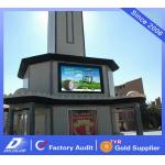 Advertising led display I-Magic P12 Outdoor video advertising LED panel