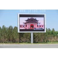 Commercial Slim Outdoor Led Screen Rental 5mm Led Display Module 160mm×160mm