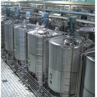 Yogurt Drink Production Line / Plant High Capacity 1TH - 5TH For Cups / Bottle