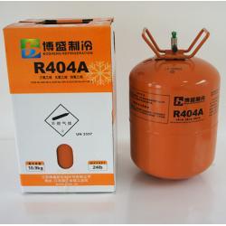 China Refrigerant R404 on sale