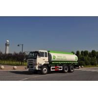 22500L (5,944 US Gallon) 320HP Aluminum Alloy Oil Tank Truck with 6x4 DongFeng Nissan Diesel Chassis
