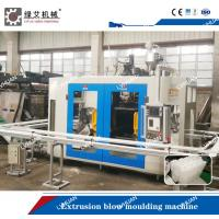 High Precision Extrusion Blow Molding Machine 10L For Cosmetic Containers