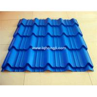 color corrugated roof sheets building materials prices