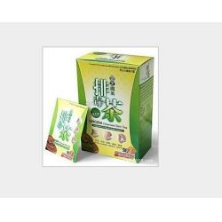 China Janpan Lingzhi detox slimming tea Original weight loss tea herbal natural slimming tea fast lose weight on sale