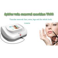 2017 new design stable frequency varicose vein pain treatment machine for spa use