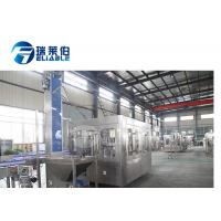 Promotion Small Water Bottling Machine , High Speed Water Filling Machine