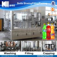 full automatic bottled carbonated beverage production line
