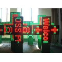 50-60Hz P25 outdoor dual color pharmacy led signs with CE&RoHS