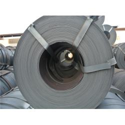 China SS400 / Q235B / S235 / Grade 50(345) HRC Hot Rolled Steel Coil For Welded Steel Pipe / Bicycle Frame on sale