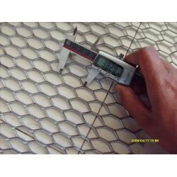 China Sliver Expanded Metal Mesh Anti - Corrosive Zinc Coated Low Carbon Steel on sale
