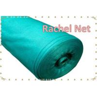 100% HDPE Rachel Net Mall Sombra  Malla Raschel Shade Net Shadow Net