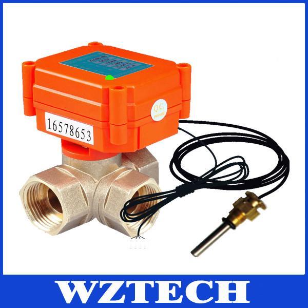 3 way brass valve electric actuator 4 20ma flow control for Motorized flow control valve