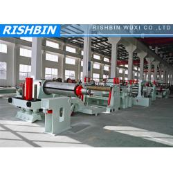 China Hydraulic Sheet Metal Slitting Machine To Slit Wide Coils , Strips on sale