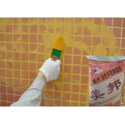 China Eco Friendly Waterproof Wall Tile Grout , Epoxy Grout With Black Powder on sale