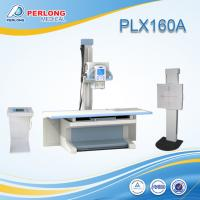Supplier of Diagnostic Radiography X-ray Machine PLX160A