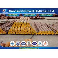 Hot Rolled GB 38CrMoAl Alloy Steel Bar for Making Piston Rods Structural Parts