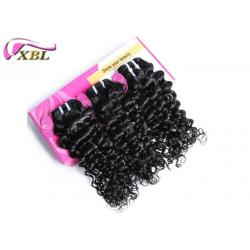 China 18 Inches Natural Black Cambodian Virgin Hair Jerry Curl Hair Weaves No Tangle on sale