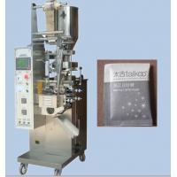 autoamtic sugar sachet packaging machinery