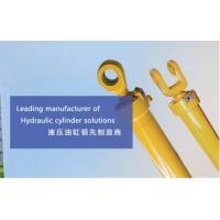 caterpillar E120  hydraulic cylinder
