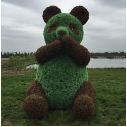 China Artificial Panda Scupture Panda Topiary with Fake Grass for Lake Bank Landscaping on sale