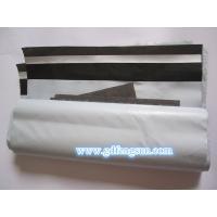 print self adhensive mailing bag