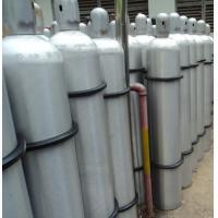 Nitrous Oxide 99.9%-99.9996%