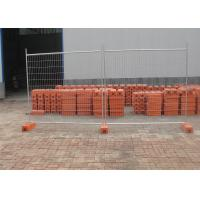 Crown Temporary Fencing Secure Temporary Fencing For Building Sites OD 32 Pipes