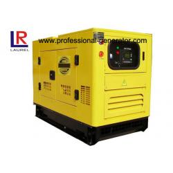China 15kVA Small Silent Diesel Generator Set with Perkins Engine , Brushless AC Generator 3 Phase on sale