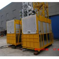 VFD Construction Hoist Elevator / Construction Material Hoist 2.5 x 1.3 x 2.5m