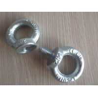 DIN580 Lifting eye bolt
