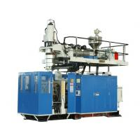3 Layer / 2 Layer 200L Tank  Fully Automatic Extrusion Blow Moulding Machine with PLC operation system