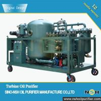 600LPH-18000LPH Vacuum Oil Purifier for Steam Turbine, Remove water, gas, impurities