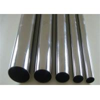 304 316 S316L Sanitary Stainless Steel Pipe / Food Grade Inox Tube ISO Approved