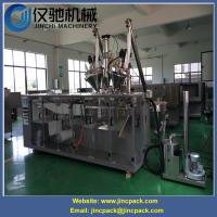 High speed Milk Powder Horizontal Form fill seal machine