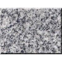 G601 Granite,G601 Granite Tile,G601 Granite Slab,Chinese Granite G601